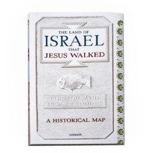 The Land Of Israel That Jesus Walked