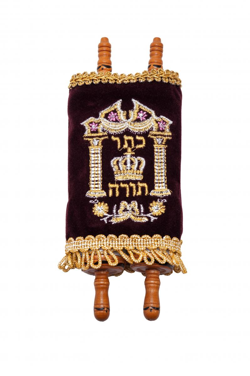 The Sacred Torah Scroll