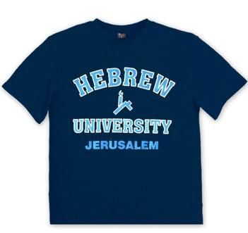 Hebrew University Jerusalem