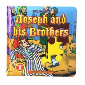 Joseph And His Brothers Puzzle