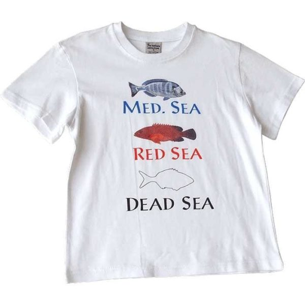 Med. Sea, Red Sea andDead Sea T-Shirt