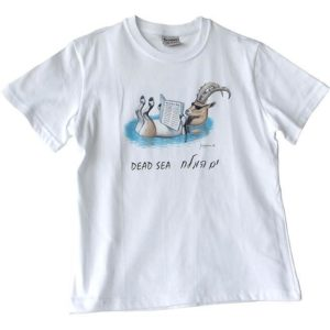 The Dead Sea T-Shirt