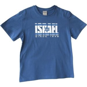 Israel Since 1948 T-Shirt