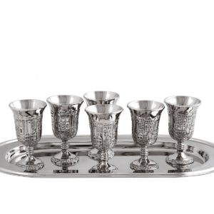 Silver plated Jerusalem kiddush set