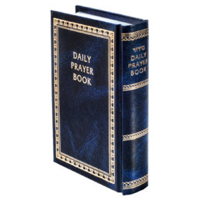 Bi-Lingual Jewish Daily Prayer Book