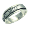 Handmade Hebrew Blessing Ring