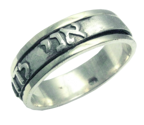 Blessing Ring in Our Online Store