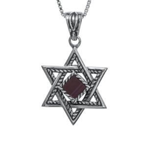 Star of David Nano-Bible Pendant