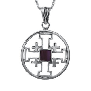 Jerusalem Cross Nano-Bible Pendant