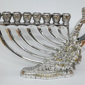Sterling silver plated Jerusalem Hanukkiah with a jug