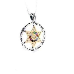 """Star Of David"" Pendant"