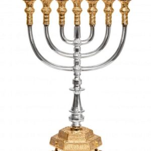 Jerusalem gold and silver Menorah