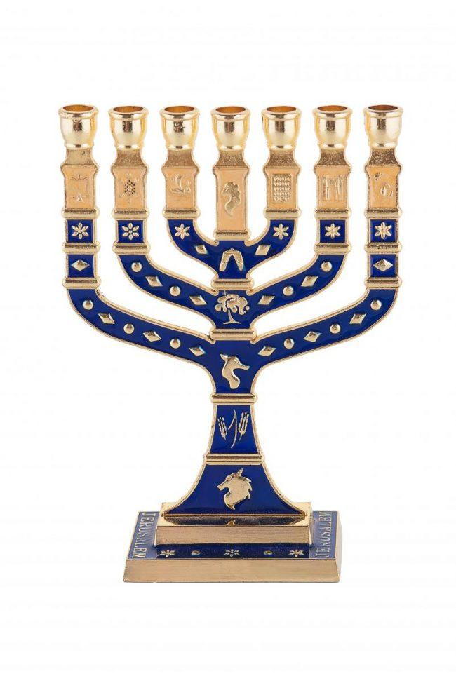 Menorah in Our Online Store