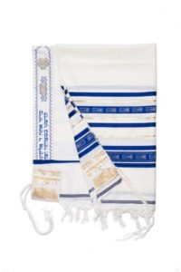 Grafted in Tallit in Our Online Store