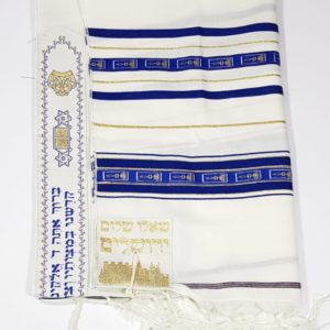 Jerusalem Grafted-in Tallit, 100% Wool – Medium, Gold Stripes