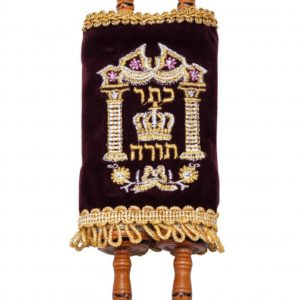 Small Ashkenazi Torah scroll