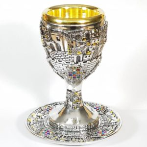 Silver plated Jerusalem Kiddush cup with a saucer plate