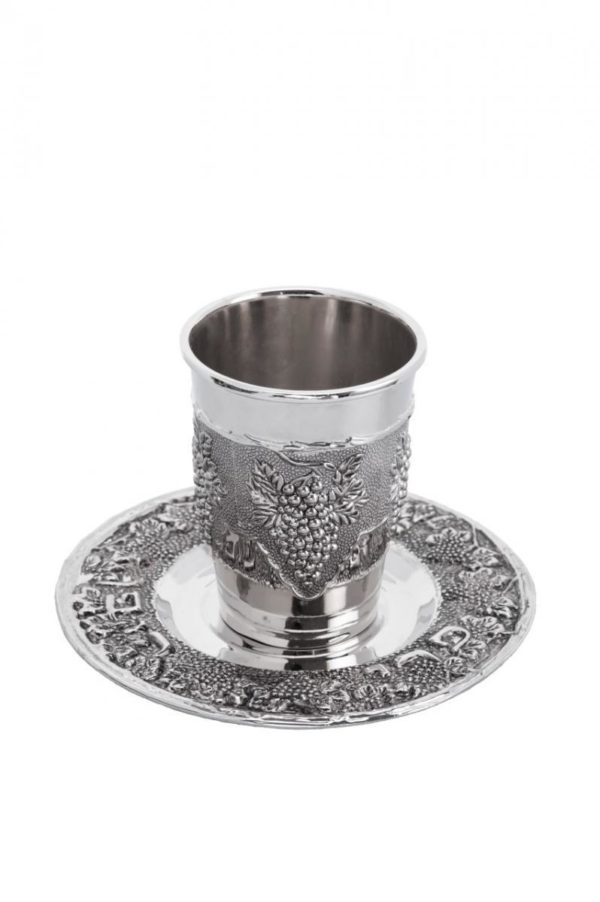 Short Kiddush cup