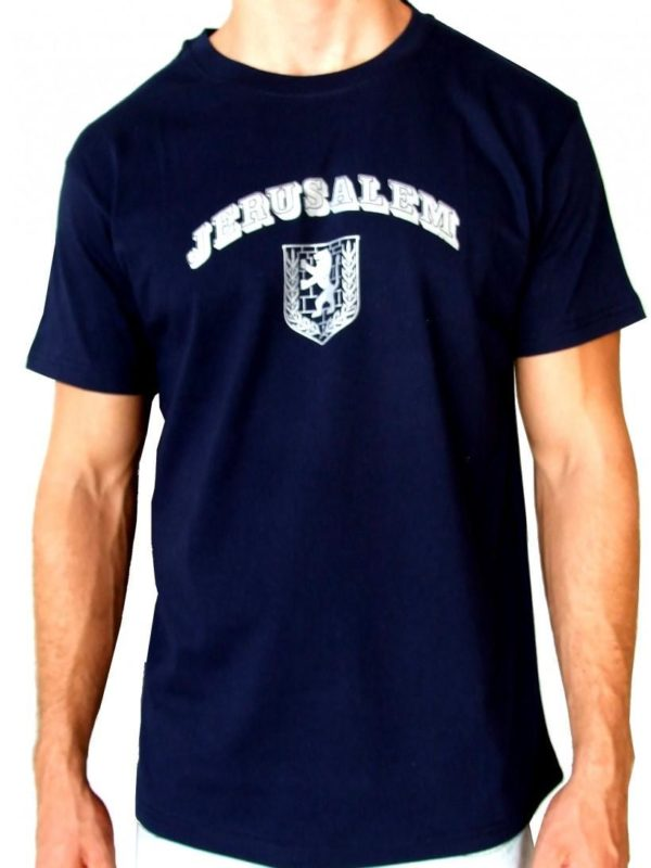 Jerusalem Seal T-Shirt