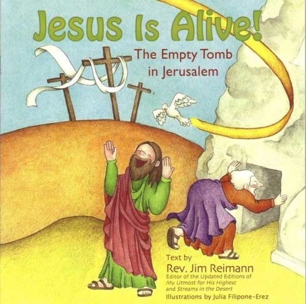 Jesus As Alive! The Empty Tomb In Jerusalem