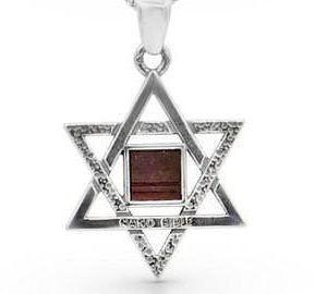 THE NANO BIBLE | STAR OF DAVID
