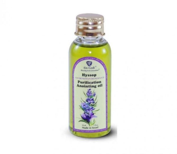 Purification Anointing Oil - Hyssop 30 ml