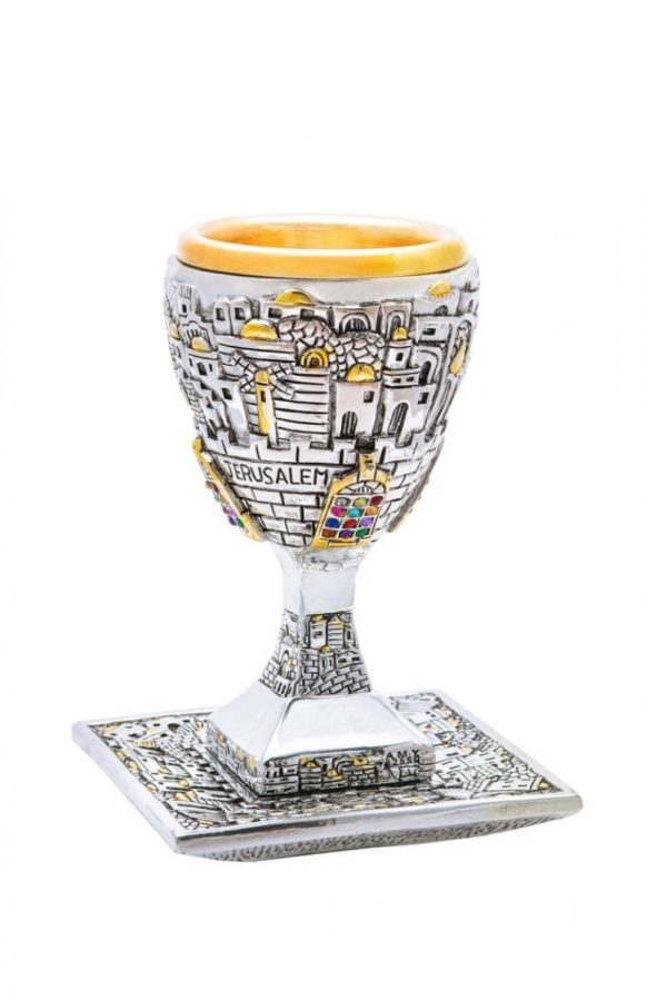 Silver plated Jerusalem Kiddush cup, 12 tribes