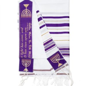 Menorah Tallit Prayer Shawl (Purple)
