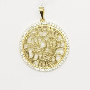 Shema Pendant, 14K Gold with Crystals