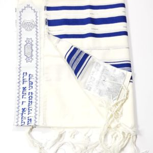 Jerusalem Tallit Prayer Shawl, 100% sheep wool