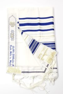 Jerusalem Tallit Prayer Shawl