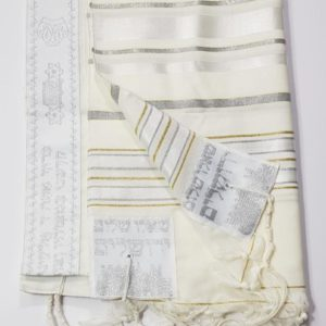 Tallit Prayer Shawl Hermon, 100% Wool