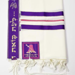 Queen Ester Tallit Prayer Shawl for Women
