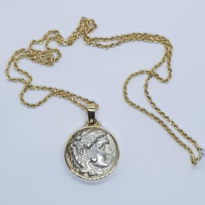 Alexander The Great Silver Coin, 14K Gold Pendant
