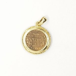 14K-Gold Pendant with Masada Coin