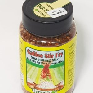 Galilee Stir Fry Seasoning Mix