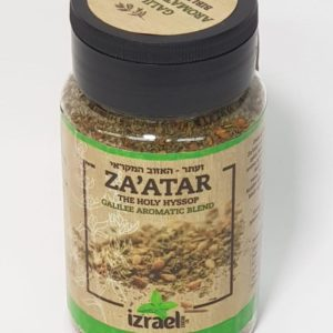 Zaatar, the Holy Hyssop.
