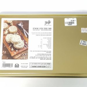 The Flavor of Israel – Halva Bars