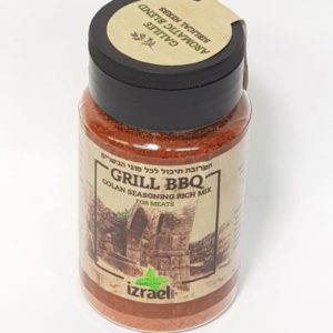 Grill BBQ Golan Seasoning Rich Mix for Meats