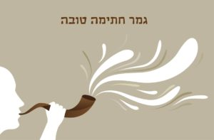 What is Yom Kippur? Laws and Customs of the Day of Atonement