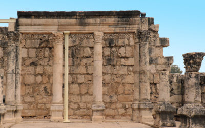 Capernaum – The Home of Apostles